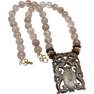 Carved Brown Jade Double Dragon, Rutilated Quartz Necklace