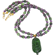 Carved Green Jade Perfume Bottle, Ruby Zoite and Natural Ruby Necklace