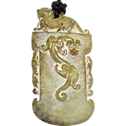 Vintage Carved Chinese Jade Double Dragon Pendant Necklace