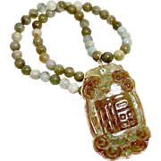 Carved Chinese Jade Dragon and the Chinese Character for Blessings with Jade Necklace