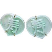 Carved Natural Green Jade Longevity Button Earrings