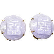 Natural Lavender Jade Double Happiness Button Earrings