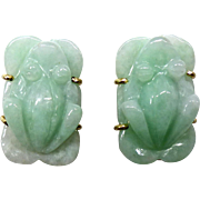 Carved Green Jade Frog Button Earrings