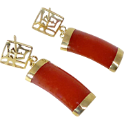 Vintage Translucent Carnelian 14k Gold Drop Earrings