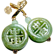Carved Natural Green Jade Long Life and Double Happiness Beads 14k Gold Drop Earrings