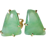 Translucent Green Chrysoprase Button Earrings