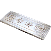 Vietnamese Silver Tael- 1841-1847 - Nguyen Dynasty