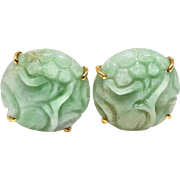 Natural Green Jade Lotus Button Earrings