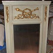 Designer Trumeau Mirror