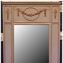 Trumeau Mirror