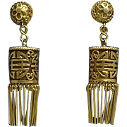 Long Vintage Filigree Chinese Gilt Hong Kong Screw Back Lantern Earrings Original Box