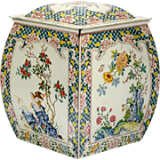 Vintage Biscuit Tin Oriental Design Made in Holland Flowers Green Yellow Red