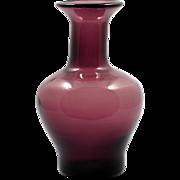 Blenko Amethyst Art Glass Vase Hand Blown Made in America Purple