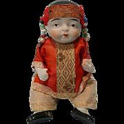 Vintage Bisque Made in Japan Doll in Original Box