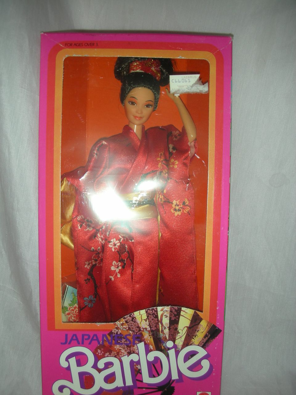 Vintage Japanese Superstar Barbie Doll NRFB