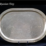 Antique Russian Hand Patterned Brass Tray: Pre-Revolution Stamp