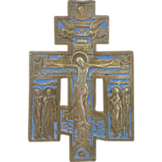 Antique Russian Brass and Enamel cross, 19th century - Red Tag Sale Item