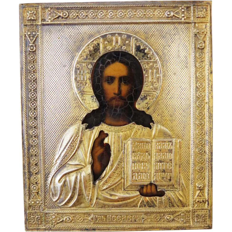 Russian Icons 62
