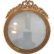 Napoleon III Gilt Bronze frame, France 19th century