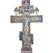 Antique Russian  crucifix with blue enamel,19th century
