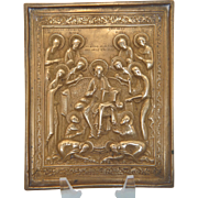 Antique Russian Icon dated at the turn 0f the 19th century