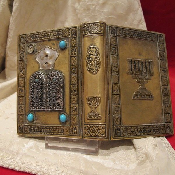 Repair Old Book Cover : Antique siddur jewish prayer book with beautiful adorned