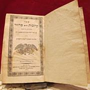 Antique Jewish prayer book dated 1834 and edited by Anton von Schmid, iperial private editor in Vienna/ Austria