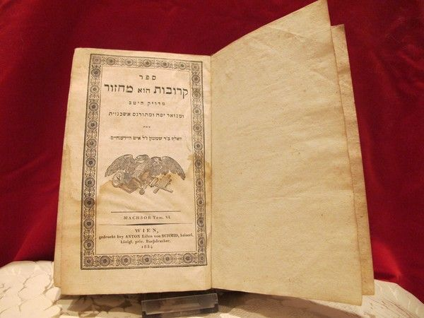 Antique Jewish prayer book dated 1834 and edited by Anton von Schmid, iperial private editor in Vienna/ Austria
