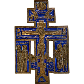 Antique royal blue enamel crucifix, Russia 19th century