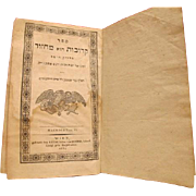 Antique Jewish prayer book, dated 1834