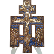 Antique Russian expanded cross, gilt metal with royal blue enamel, 19th century