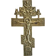Antique Russian Icon crucifix, 19th century