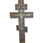 Antique Russian crucifix with royal blue enamel. 19th century