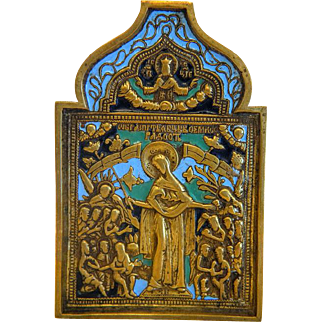 Antique Russian Icon , enamel and gilt metal, 19th century
