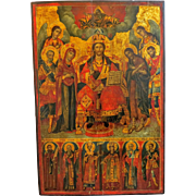 "Antique  Greek Orthodox Icon depicting Jesus Christ and Saints, 22""x15"", 19th century"