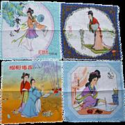 Colorful Oriental Ladies Set of 4 Handkerchiefs