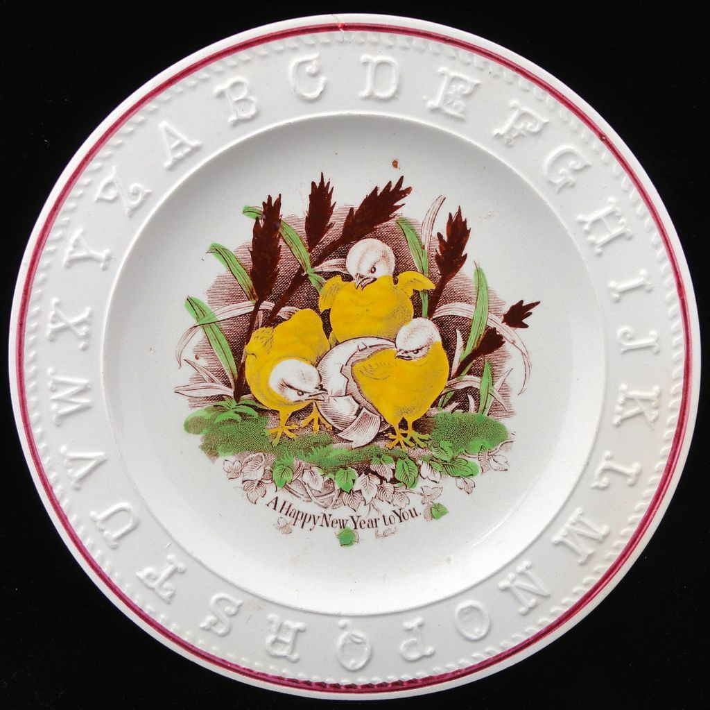 Early Pearlware ABC Plate ~ Happy New Year 1850