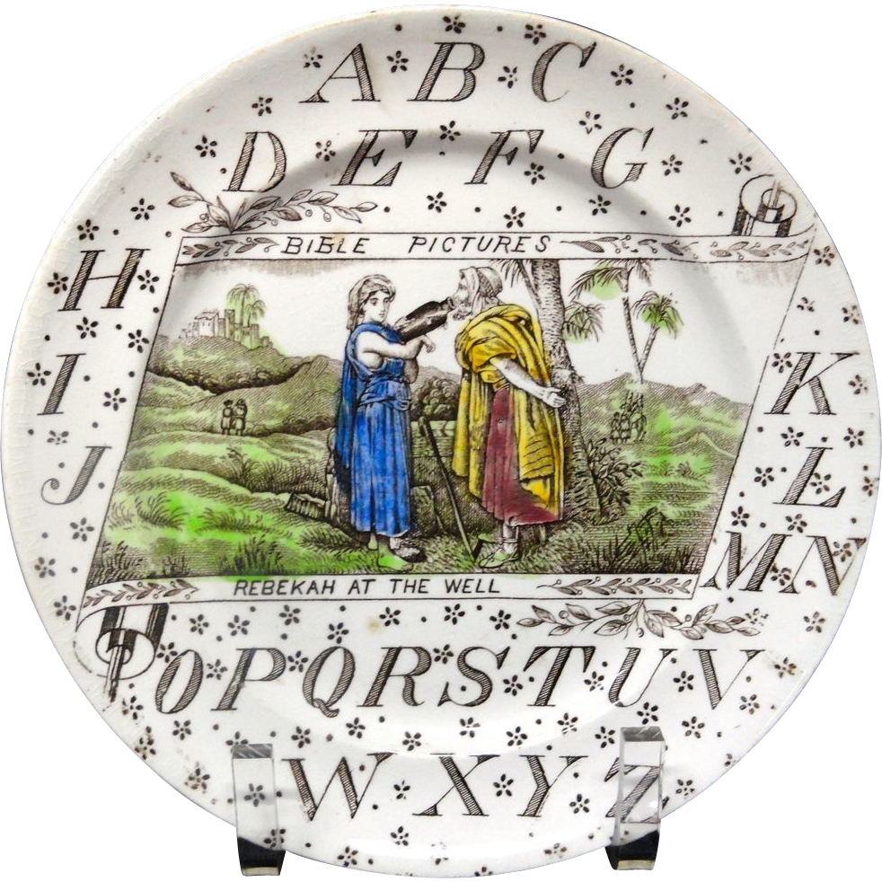 Antique ABC Plate ~ Rebekah at the Well ~ 1880