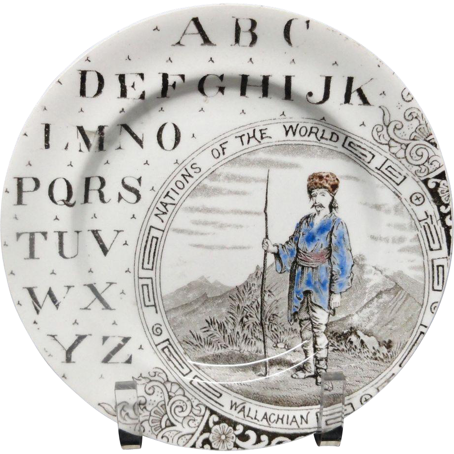 Staffordshire English ABC Plate ~ Nations ~ Wallachian ~ 1880
