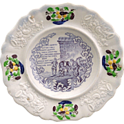 Staffordshire Childs Pearlware Plate HUMPTY DUMPTY 1840 Nursery Rhyme 4-color
