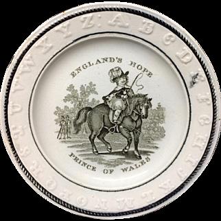 1850 ~ English Black Transfer ABC Plate ~ Prince of Wales