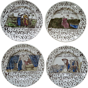 1880 ~ Staffordshire 19th Century Nursery Plates ~ Bible Pictures