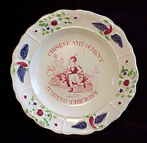 Staffordshire Child's Plate ~ Eagle Border