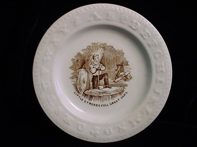 Alphabet ABC Plate ~ Brown Transferware ~ Little Strokes