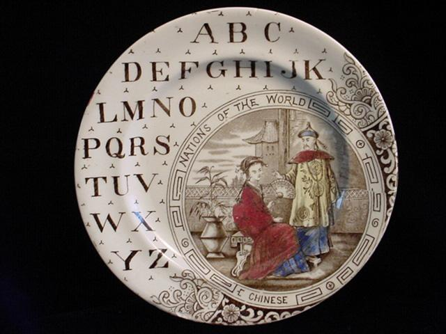 ABC Plate ~ Nations of the World ~ Chinese