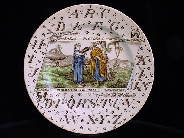Antique ABC Plate ~ Bible ~ Rebekah ~ 1880