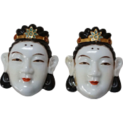 Two (2) Toshikane Arita Porcelain Buttons Goddess Of Beauty, Shanks Removed