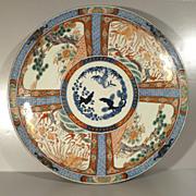 Japanese Imari Charger - Large Meiji Period Arita Porcelain