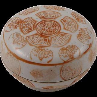 Porcelain Oil Lamp - Chinese Porcelain Underglaze Red Design