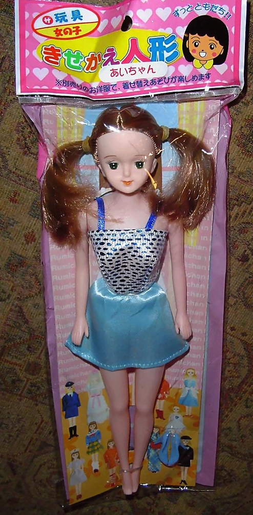 Vintage Japanese Fashion Doll From Cixiscollectibles On